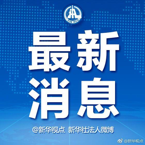 日本首相安倍晋三将于10月25日至27日访华