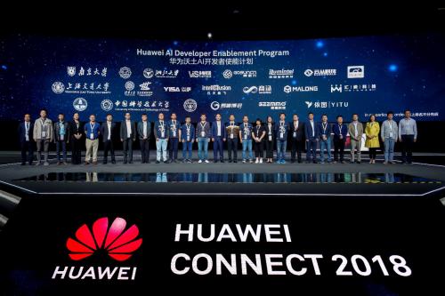 码隆科技新品智能货柜 首展华为全联接大会