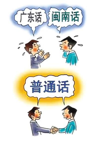 越来越多港人学说普通话 教育界:助力推广和弘扬中国文化
