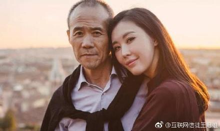 领证了?王石公开表白田朴珺:谢谢我的老婆