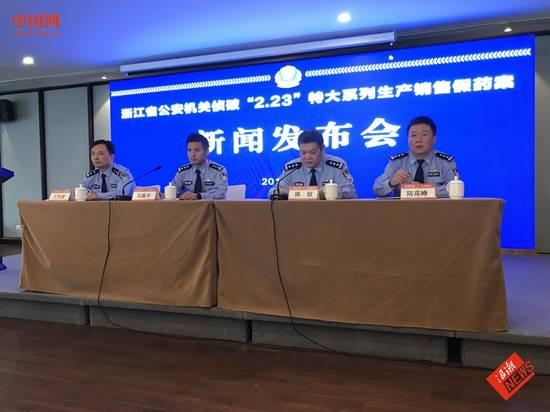浙江微整形假药案涉案金额超3亿 犯罪嫌疑人21名