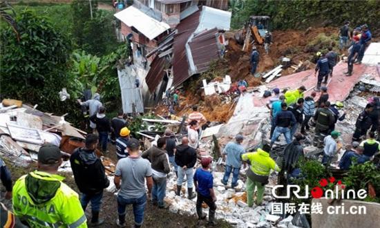 哥伦比亚西北部发生山体滑坡造成至少12人死亡