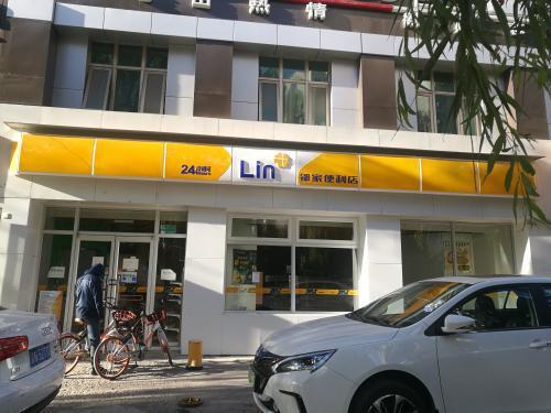 北京街头已关张的邻家便利店。 谢艺观 摄