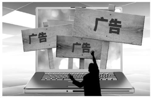 澳门二十一点游戏官网:视频网站会员服务乱_会员免广告只是跳过片头广告_财经