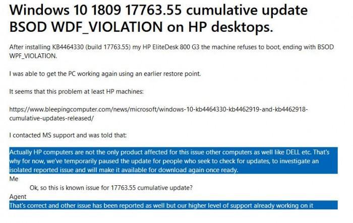 微软承认惠普PC打补丁蓝屏问题:推临时解决方案
