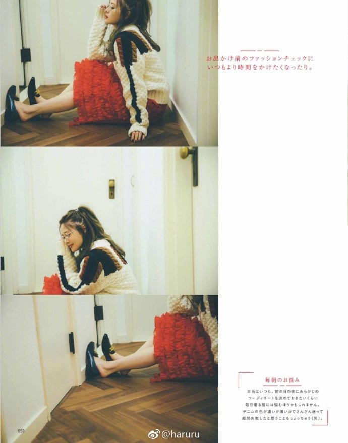 组图:白石麻衣拍摄杂志 秋款衣装衬托可爱感