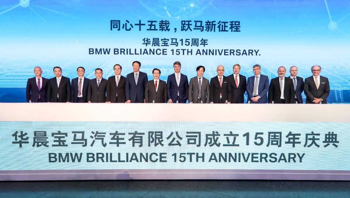 华晨宝马成立十五周年 合资协议将延长至2040年