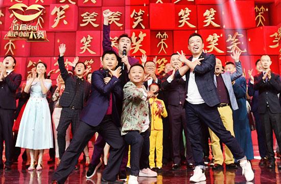 《首届中国相声小品大赛》获奖名单揭晓