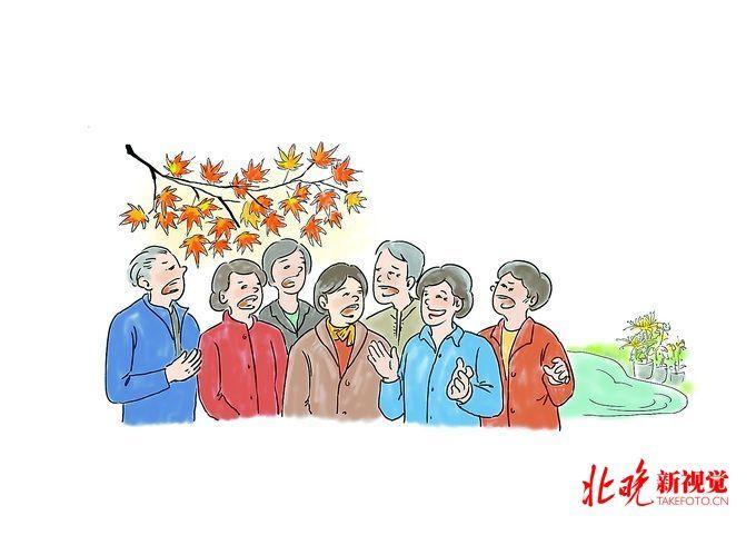 退休教师重阳歌会 诗酒趁年华