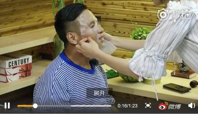 金星笑谈宋小宝敷面膜:应该糊在对的脸上,你脸浪费,面膜都哭了!