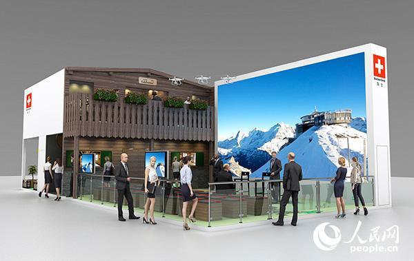首届中国国际进口博览会:瑞士国家馆带来3D游