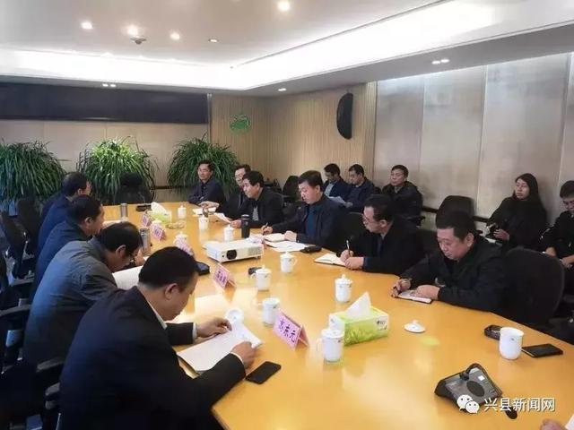 兴县义务教育发展基本均衡督查座谈会召开