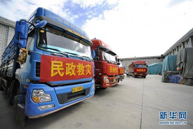 西藏全力开展金沙江堰塞湖抢险救灾