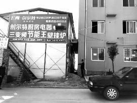 男子新房门前堵着一座彩钢房 楼盘负责人:不能拆