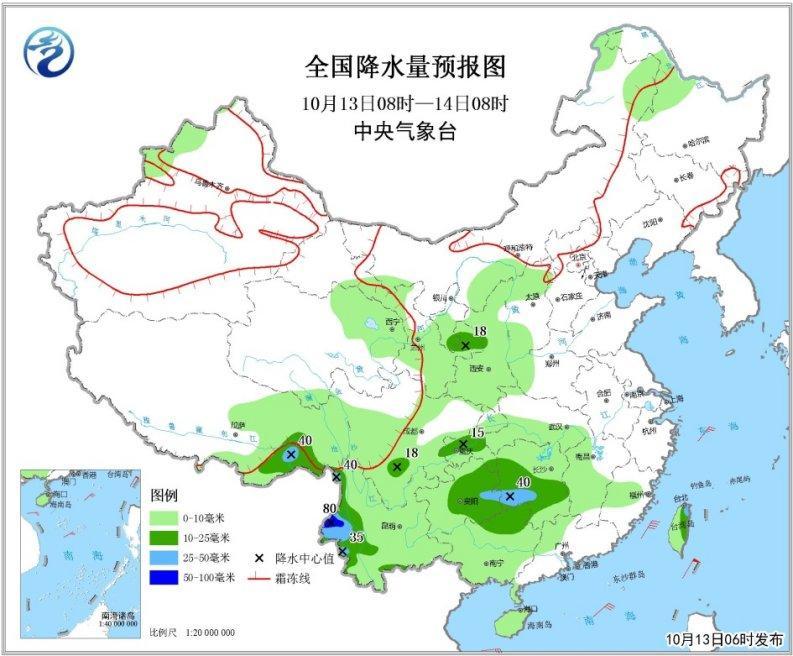 南方地区将有一次降水过程 华北中南部等地有轻至中度霾