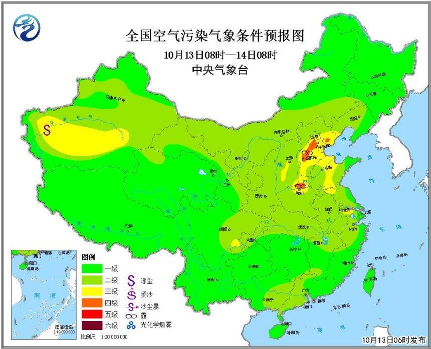 中央气象台:华北中南部等地有轻至中度霾