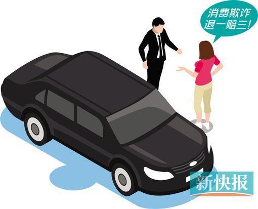 车主买百万豪车竟有两次维修记录 4S店被判赔40万