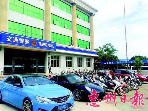 """惠州""""猎飙""""行动查扣30多辆非法改装车"""