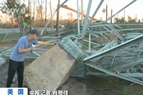 """飓风""""迈克尔""""登陆美佛罗里达州:至少16人丧生 重建工作艰难"""