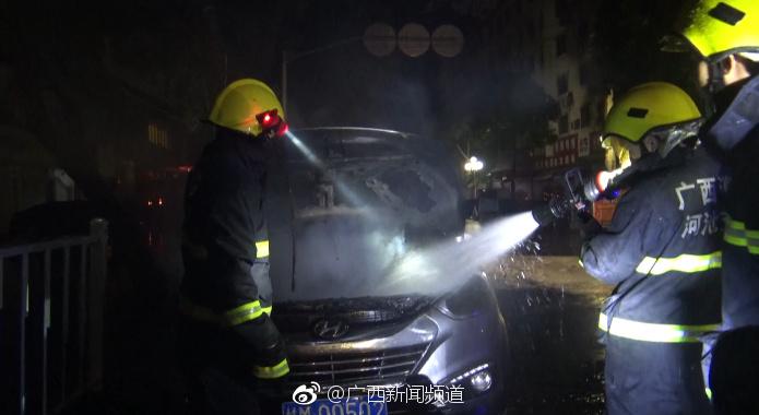 广西罗城:两车追尾冒大火   引燃前车火光冲天
