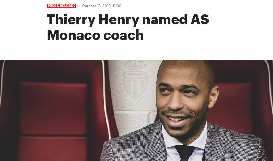 摩纳哥官方宣布亨利成为俱乐部主帅 双方签约三年