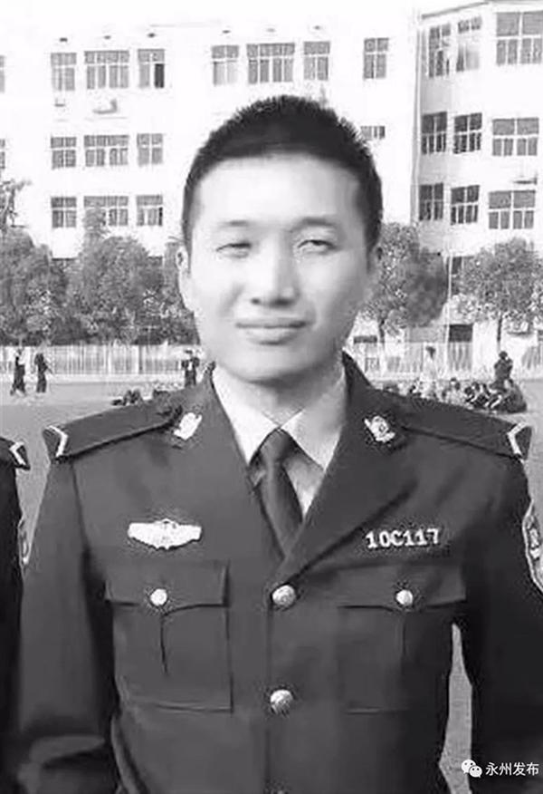 湖南永州27岁刑警抓捕返程中车祸牺牲,女儿还不满两个月