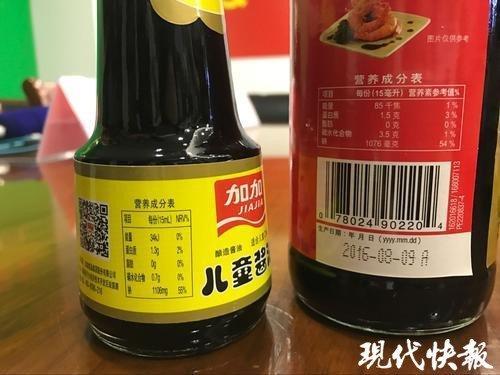 这些酱油有问题:包括海天等 有的甚至不该叫酱油
