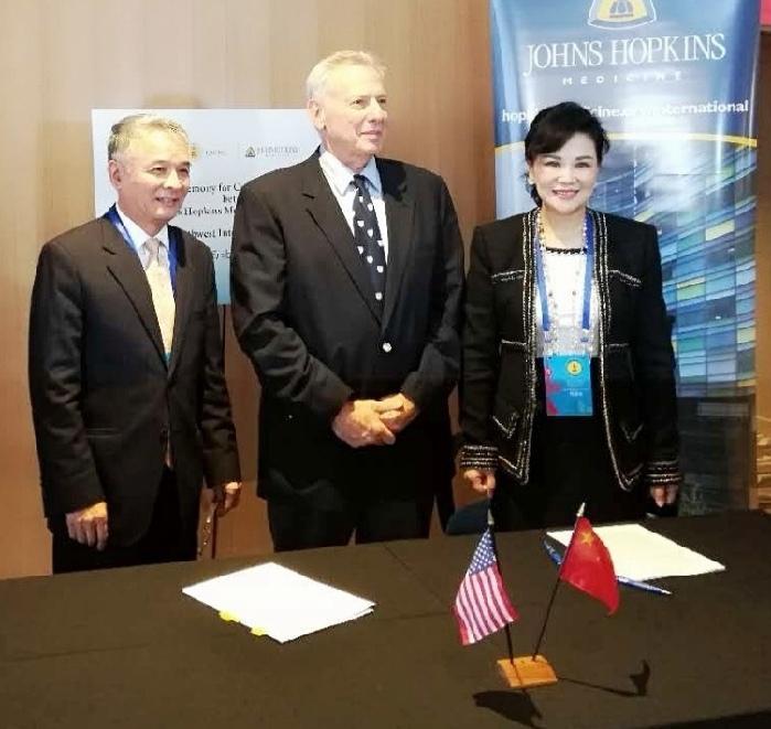 中国西北国际医疗中心与美国约翰·霍普金斯医疗集团签约