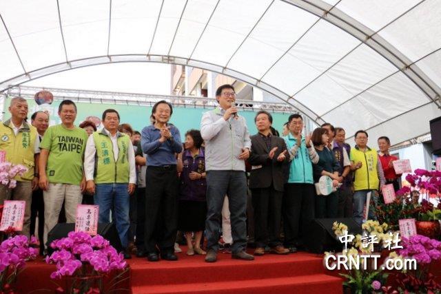 民进党候选人叫嚣:若当选台北市长 将全面禁挂五星红旗