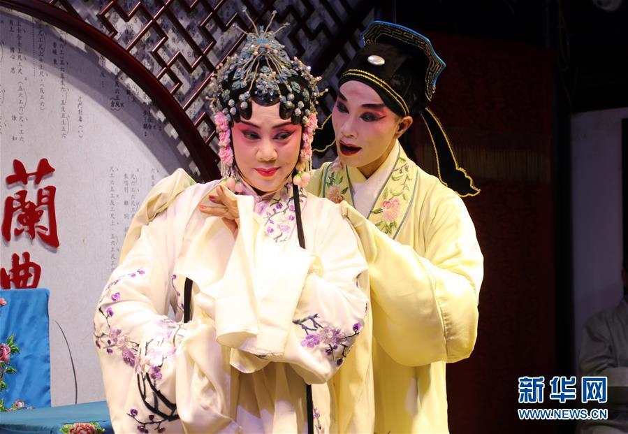 第七届中国昆剧艺术节在苏州举办
