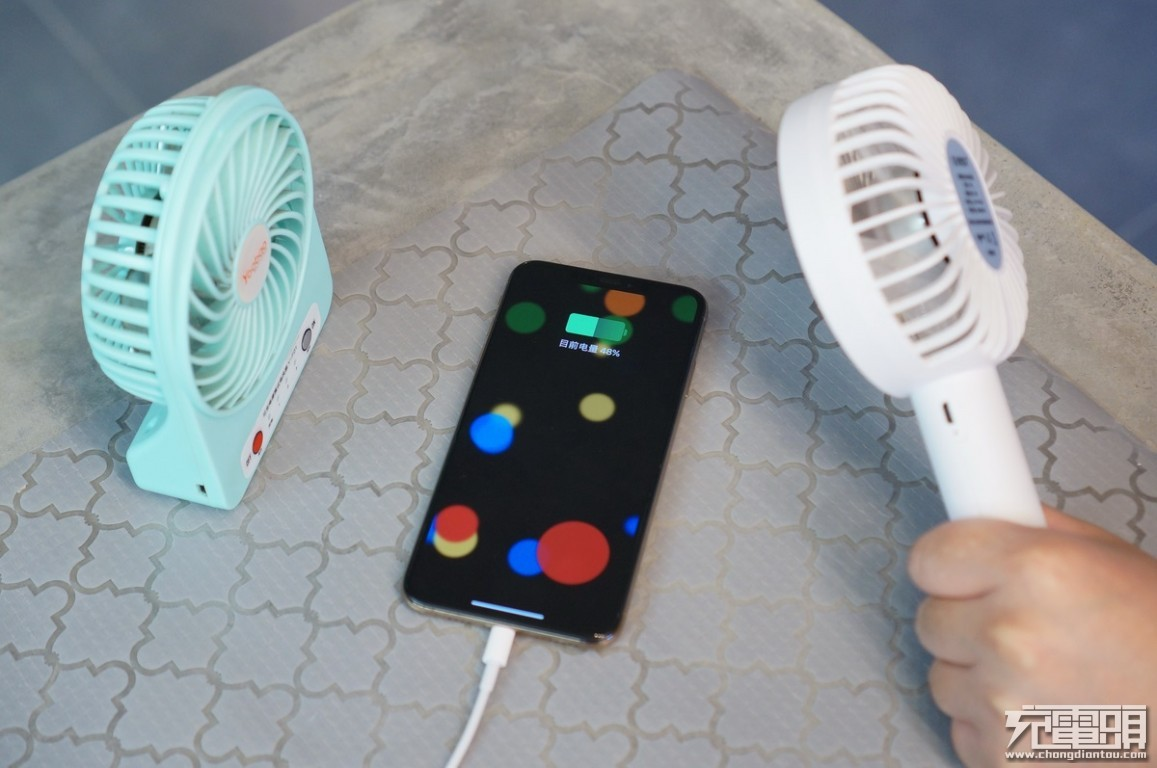 [实测]两台风扇怼着吹iPhone XS Max 充电会更快吗