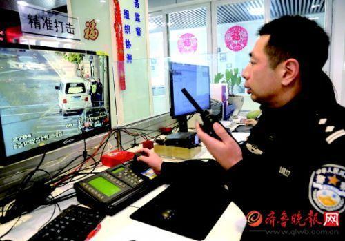 济南:交通违法超十次将公示车牌号