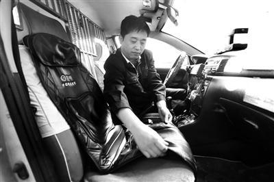 """""""共享按摩垫""""搬上西安出租车 乘客担心""""唠叨营销"""""""