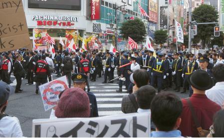 """日本""""反移民""""团体全国游行引抗议 被指""""歧视"""""""