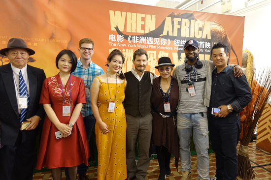 《非洲遇见你》纽约首映礼 反盗猎主题触动人心