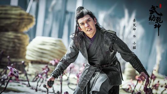 《武动乾坤2》开播  索笑坤燃血回归显少年刚性