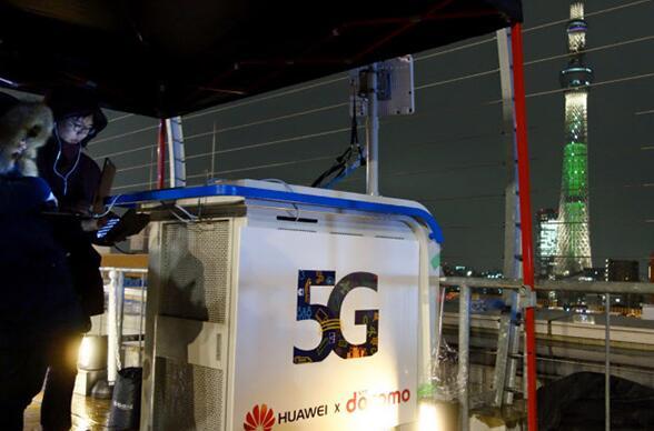 5G基站竞争:三星开局领先 华为面临逆风