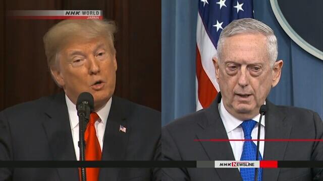 被传与国防部长马蒂斯关系恶化?特朗普否认