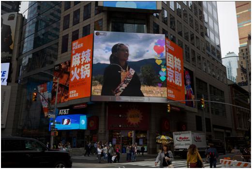 中国家乡广告登纽约时代广场 快手普通人成家乡代言人