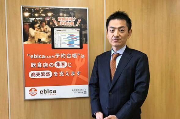 日本Ebisol与大众点评合作 帮日本餐厅揽客