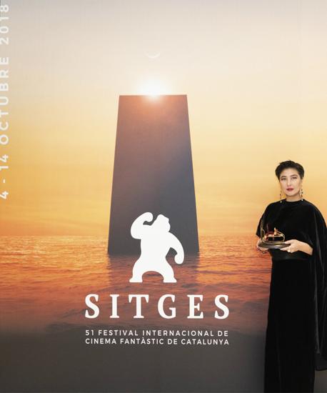 何超仪获西班牙Stiges电影节成就奖