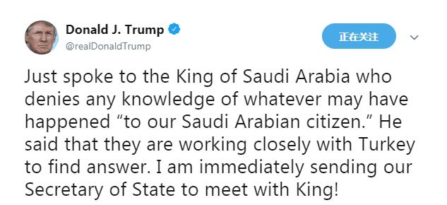 """特朗普:将""""立即派遣""""蓬佩奥赴沙特与国王会面"""