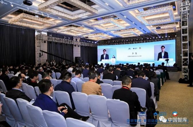 """""""国研智库·新旧动能转换泉城论坛2018""""在济南举行"""