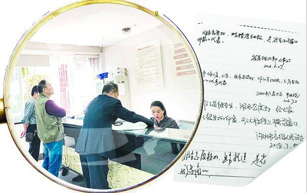 湖北省档案馆每年有近万名访客 八成为查学历 查自考最难