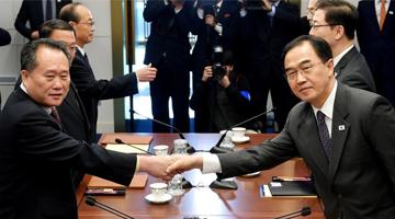 合办奥运,铁路相连!朝韩高级别会谈商定这些事