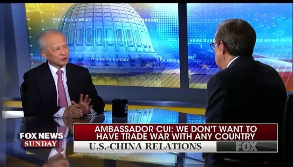 中方公布华莱士专访驻美大使崔天凯未播出内容