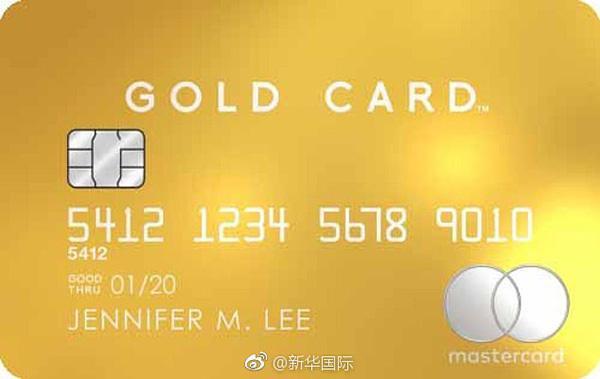 真金卡!英国拟发行18K黄金信用卡,造价三千英镑约2.7万人民币