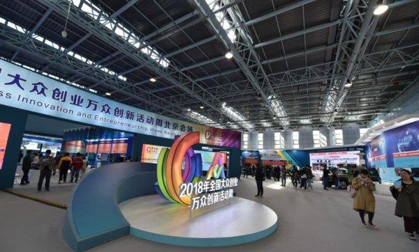 深圳双创周揭幕,CEEC盘点本届现场看点