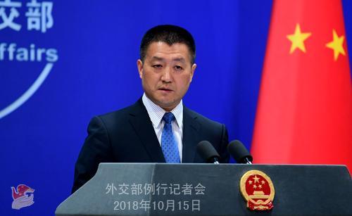 墨西哥外长表示《美墨加协定》不会对墨中经贸、政治关系产生任何限制 外交部回应