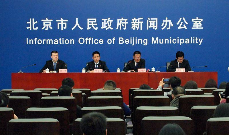 2019北京世园会园区建设基本成形